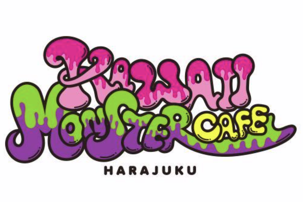 「KAWAII MONSTER CAFE」コラボレーションドリンク本日最終日【2すとりーと】